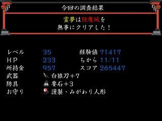 fushi04.JPG