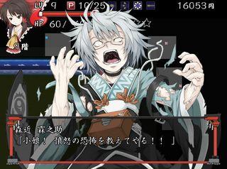 fushi07.JPG