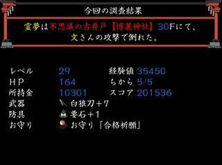 fushi08.JPG