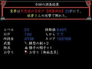 fushi13.JPG