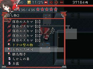 fushi29.JPG