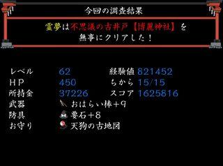 fushi32.JPG